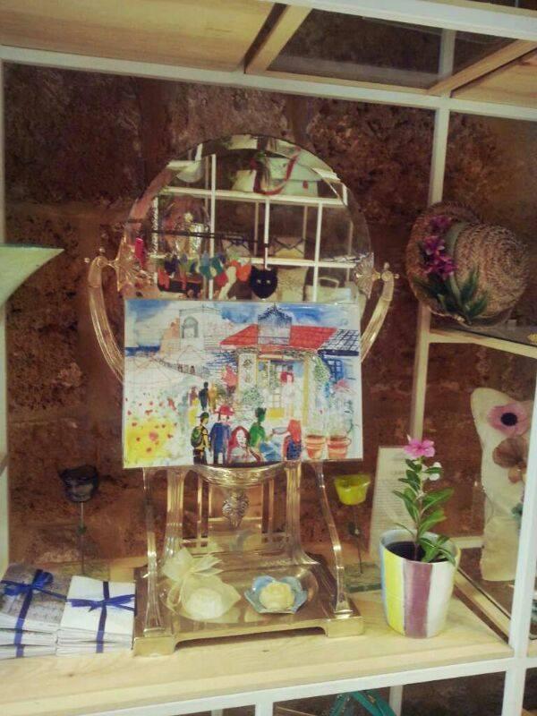 aice eddé rosane chawi watercolor contest
